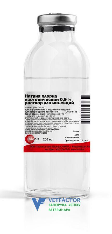 Натрия хлорид раствор изотонический: инструкция по ...