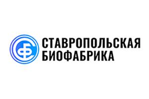 Ставропольская Биофабрика