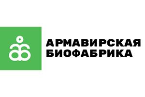 Армавирская Биофабрика